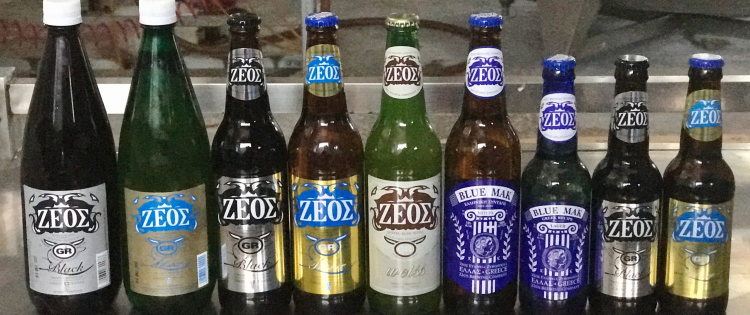 Beer Brewed | Zeos Brewery | Zeos Brewery | Argos, Greece | Greek Beer