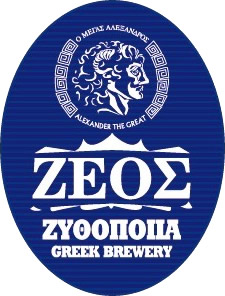 Zeos Brewery | Argos, Greece | Greek Beer