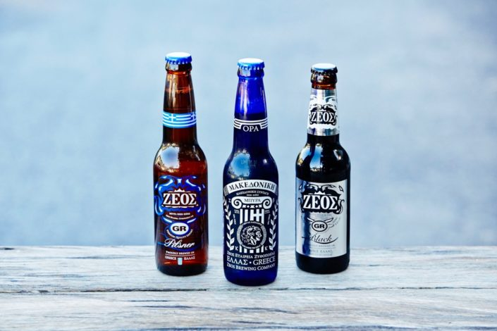 Zeos Pilsner, Zeos Blue Mak, Zeos Black Weiss Beer