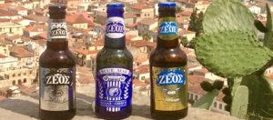 Zeos Greek Beers - Nafplio