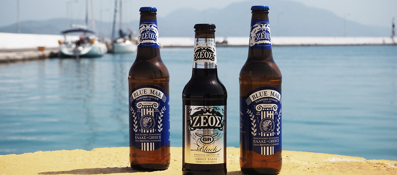 Zeos Brewery